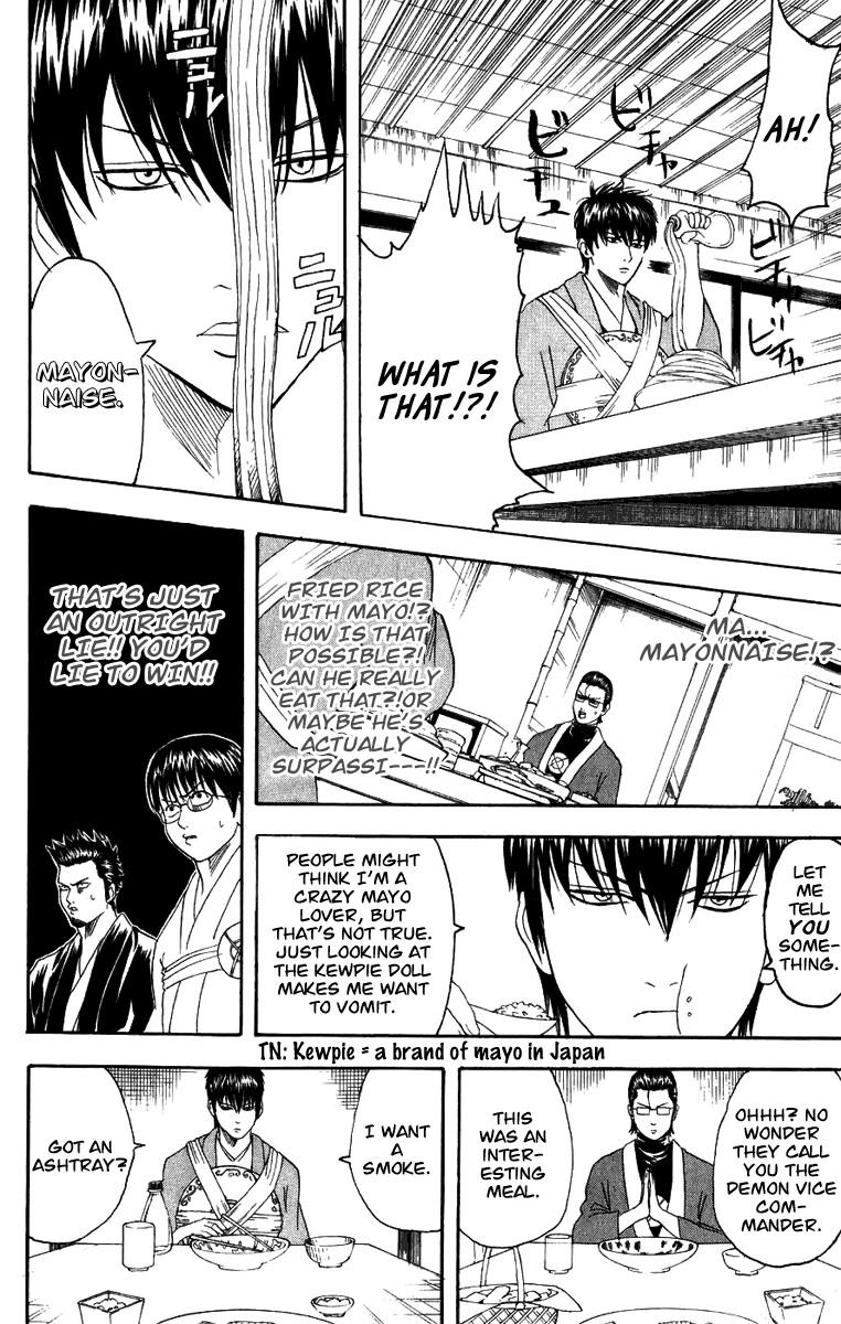 Gintama Chapter, 115 image 009