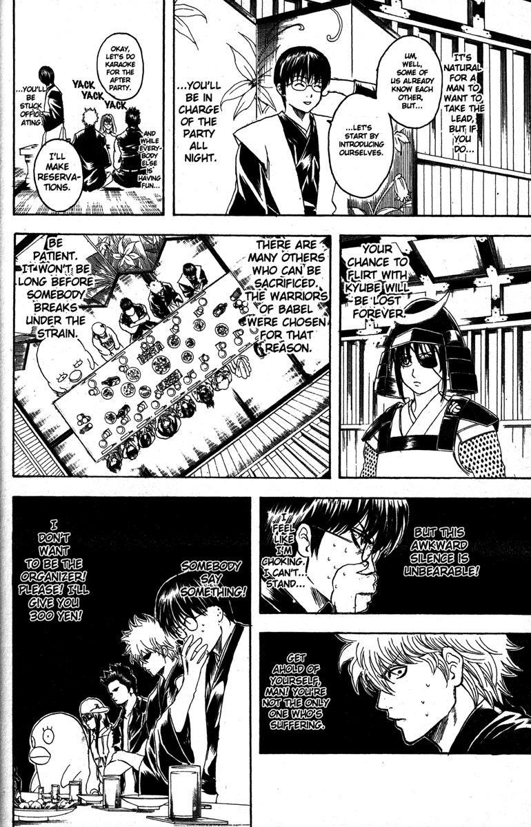 Gintama Chapter, 139 image 004