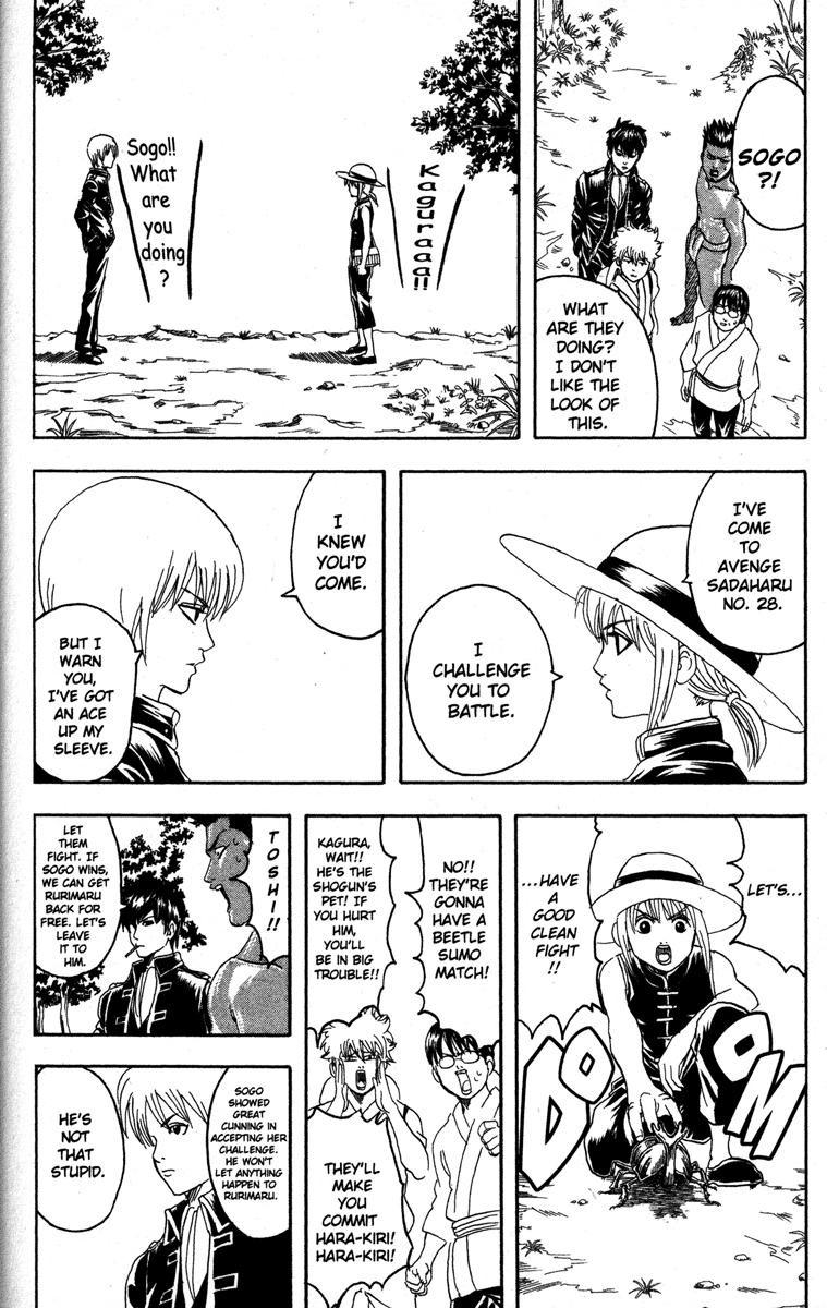 Gintama Chapter, 84 image 014