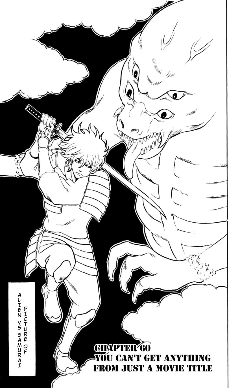 Gintama Chapter, 60 image 004