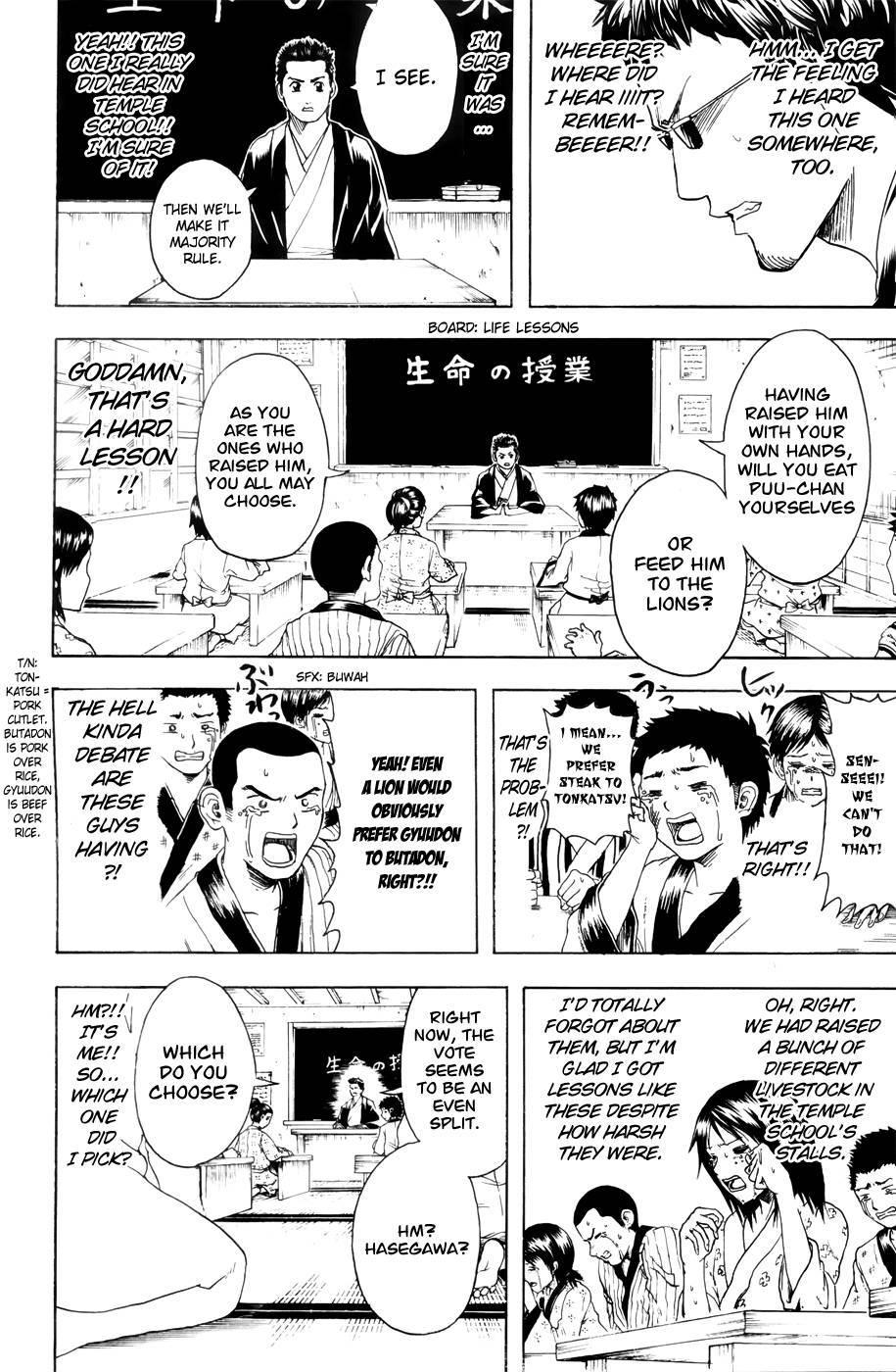 Gintama Chapter, 371 image 017