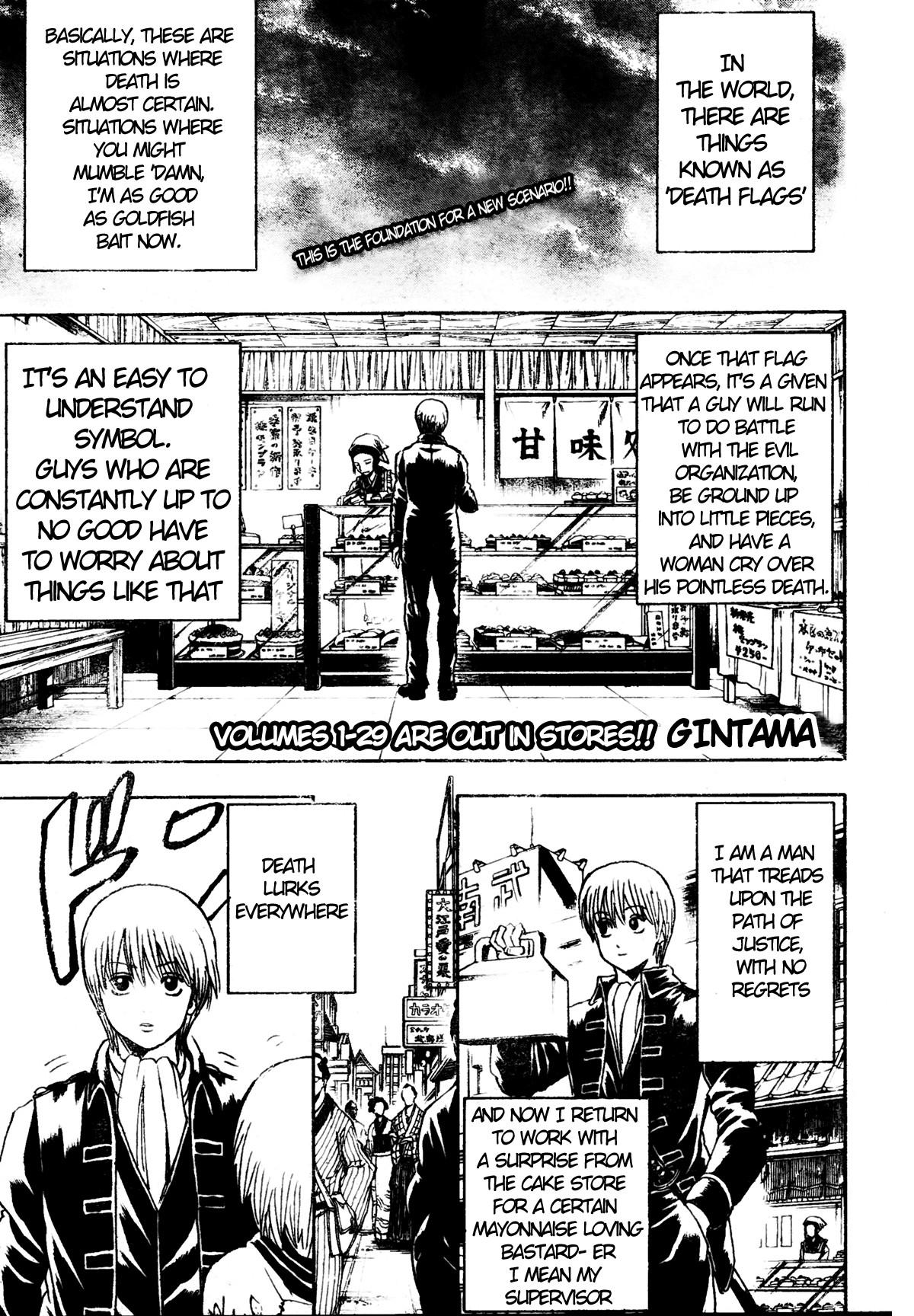 Gintama Chapter, 270 image 001