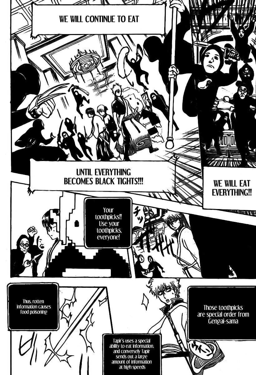 Gintama Chapter, 248 image 011
