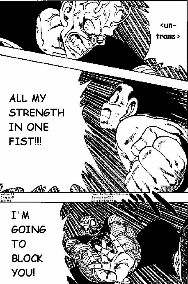 Dragon Ball, Chapter 161 image 001