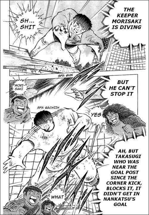 Captain Tsubasa, Chapter 80 image 098
