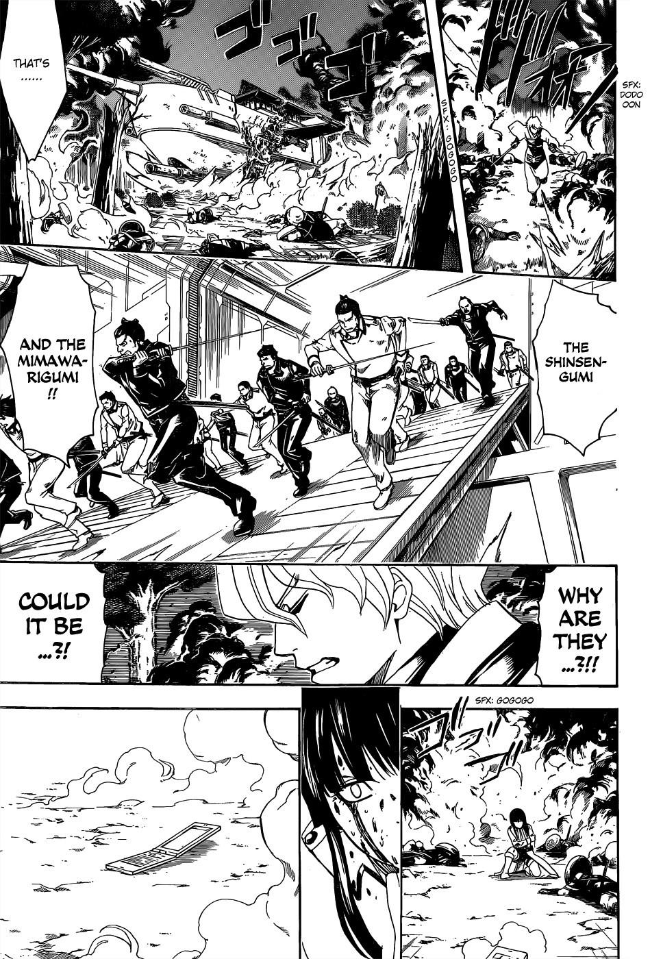Gintama Chapter, 547 image 011