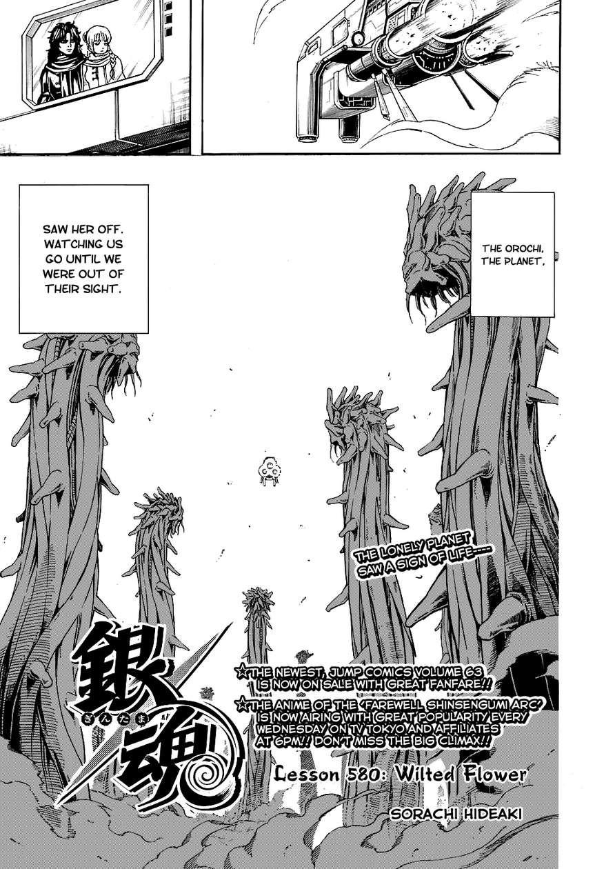 Gintama Chapter, 580 image 005