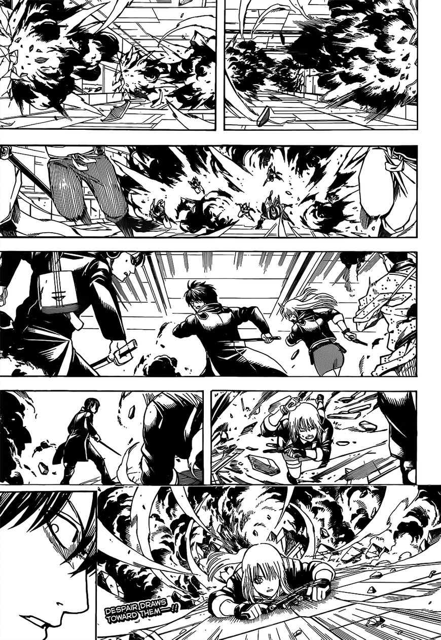 Gintama Chapter, 639 image 018