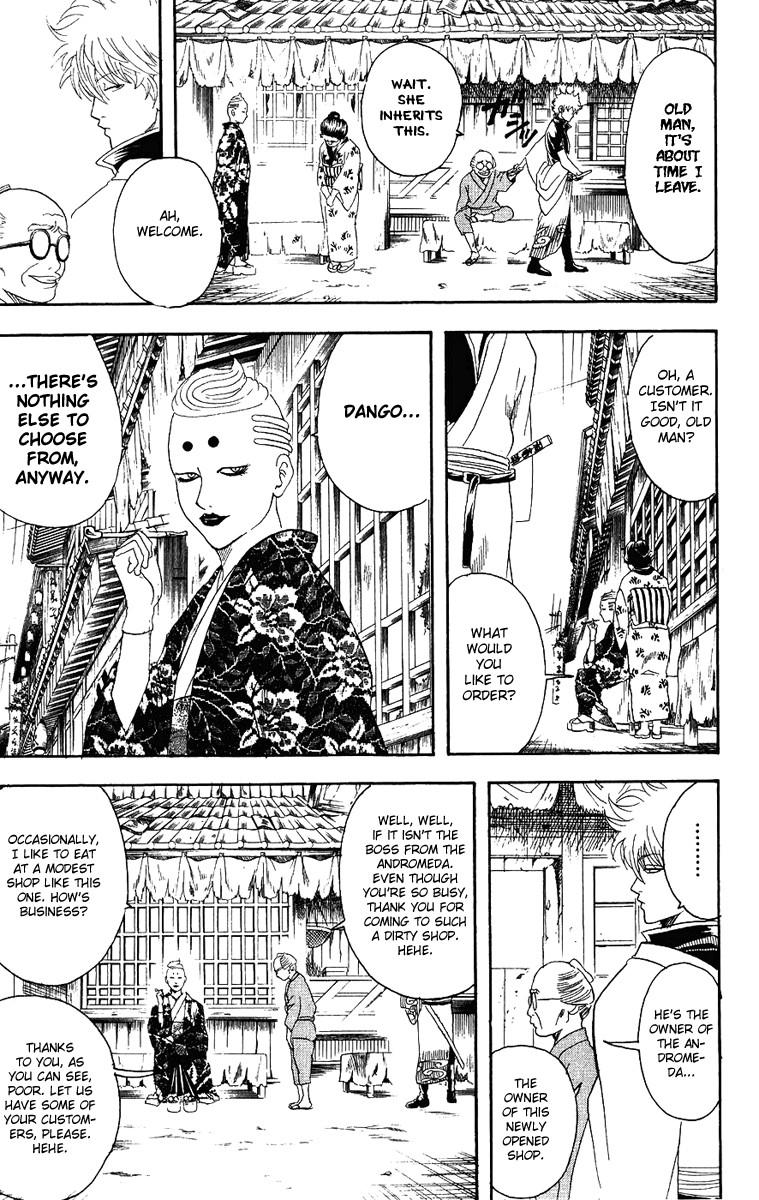 Gintama Chapter, 109 image 004