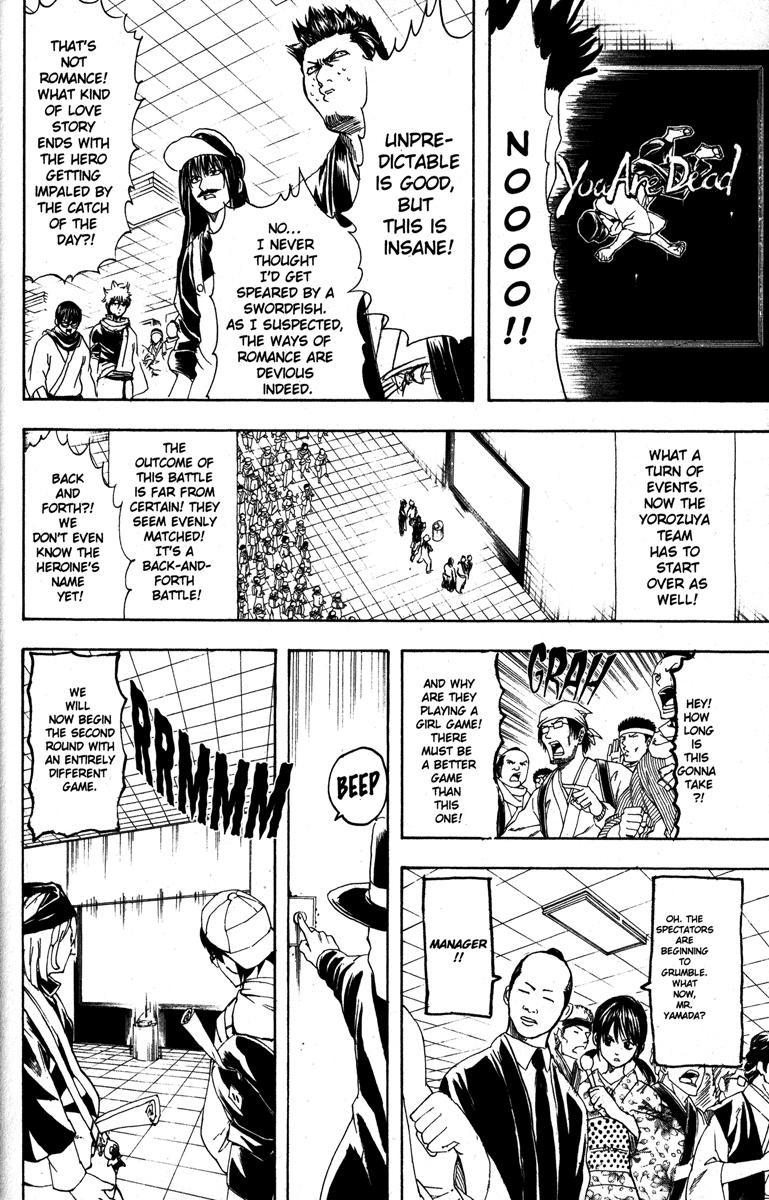 Gintama Chapter, 148 image 008