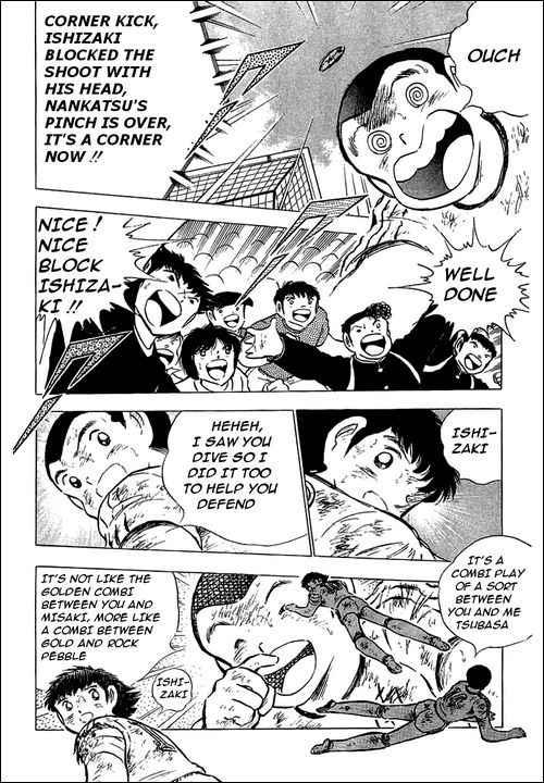 Captain Tsubasa, Chapter 80 image 091