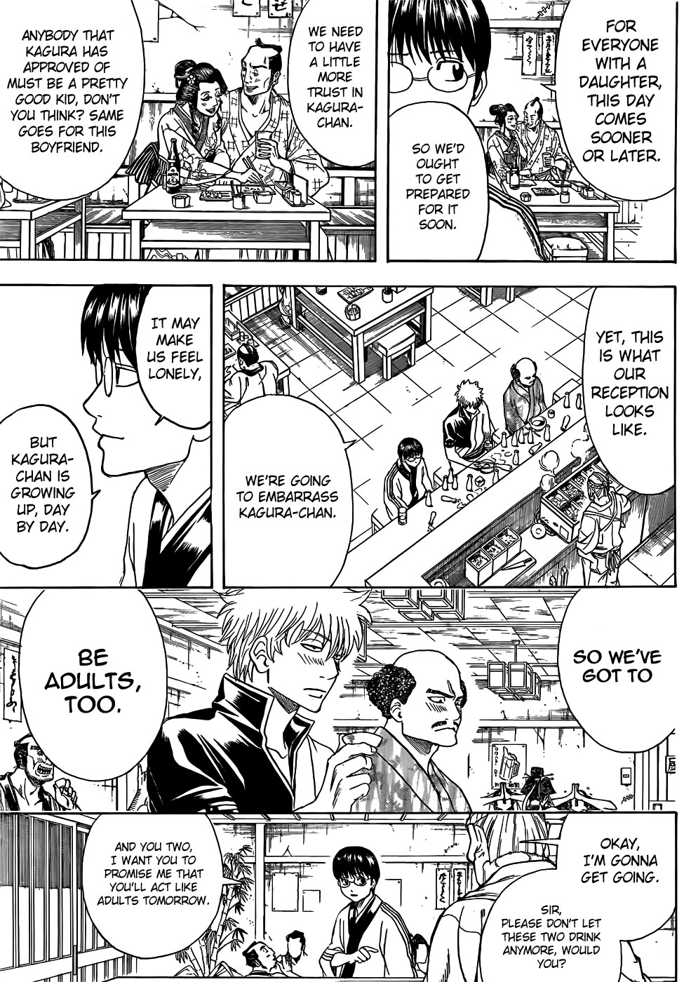 Gintama Chapter, 420 image 003