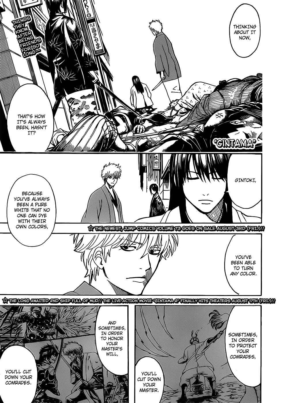 Gintama Chapter, 692 image 001