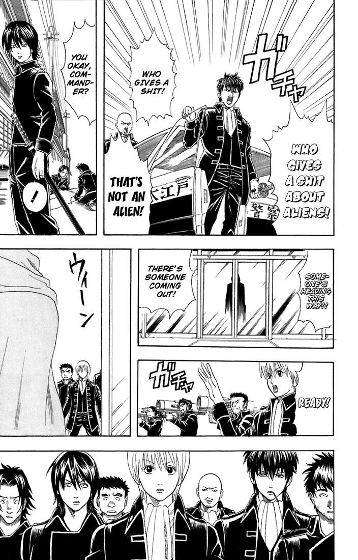 Gintama Chapter, 58 image 004