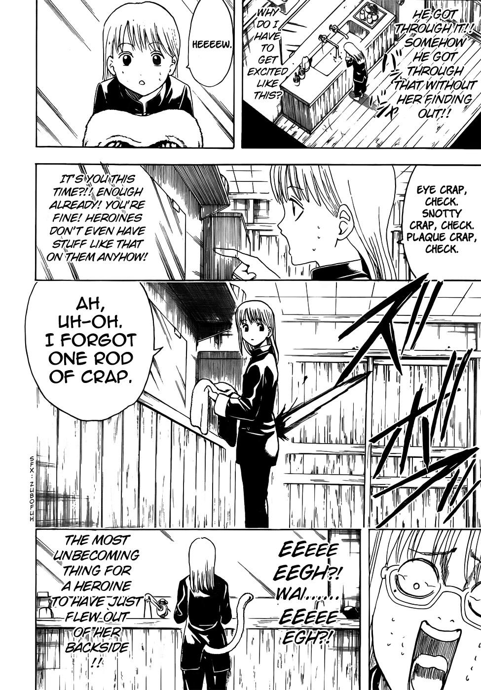 Gintama Chapter, 418 image 012