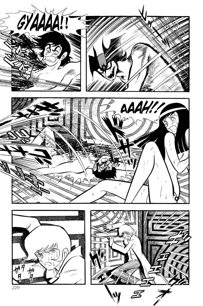 Devilman, Chapter 1 image 223