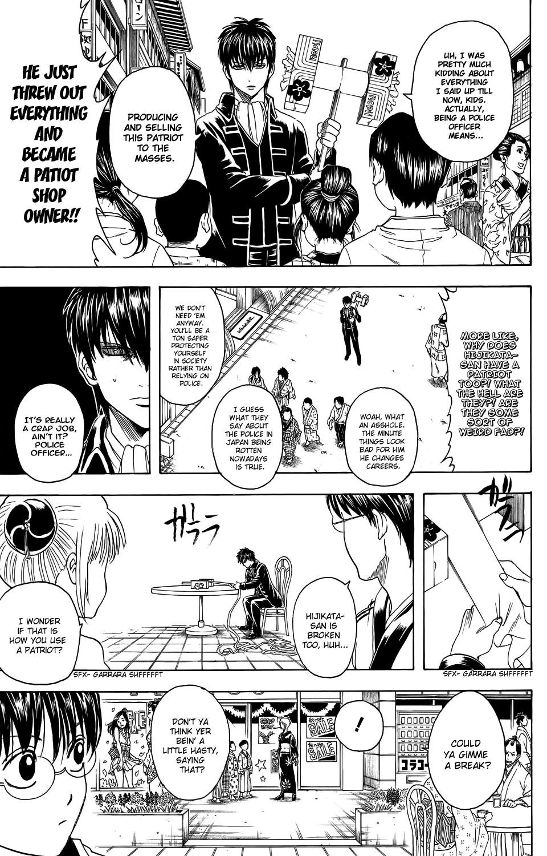 Gintama Chapter, 331 image 016