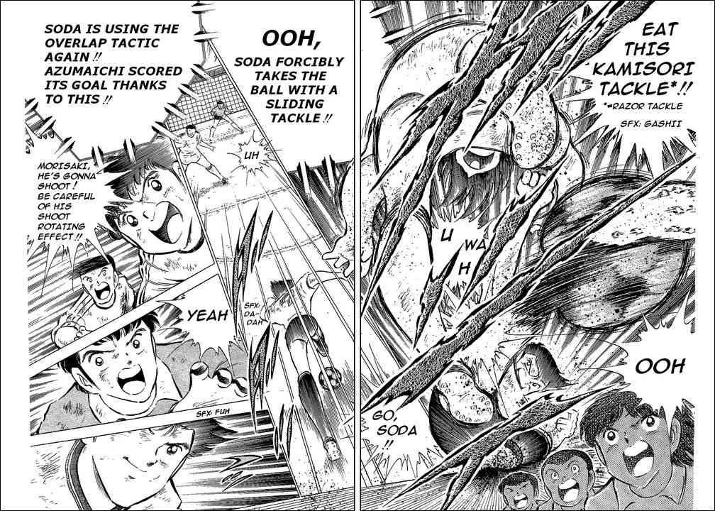 Captain Tsubasa, Chapter 61 image 007
