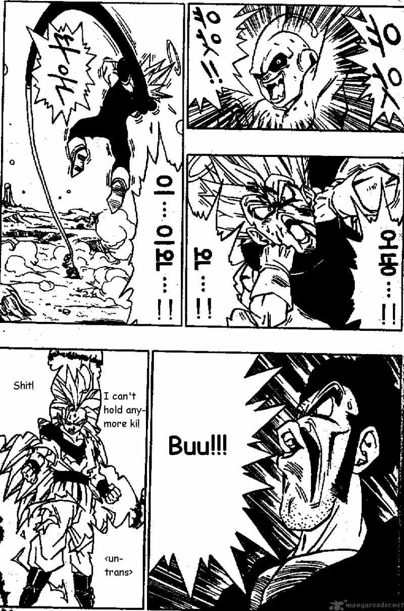 Dragon Ball, Chapter 512 image 010