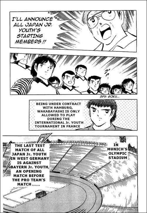 Captain Tsubasa, Chapter 89 image 045
