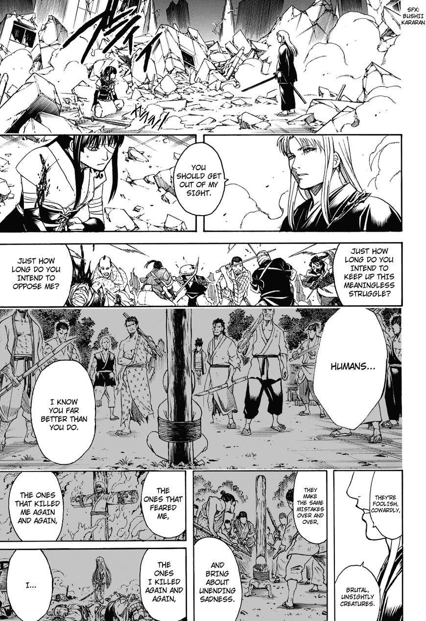 Gintama Chapter, 666 image 013