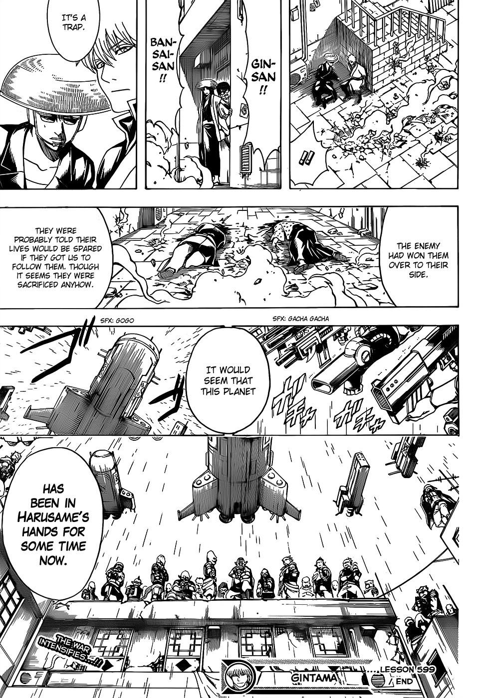 Gintama Chapter, 559 image 019