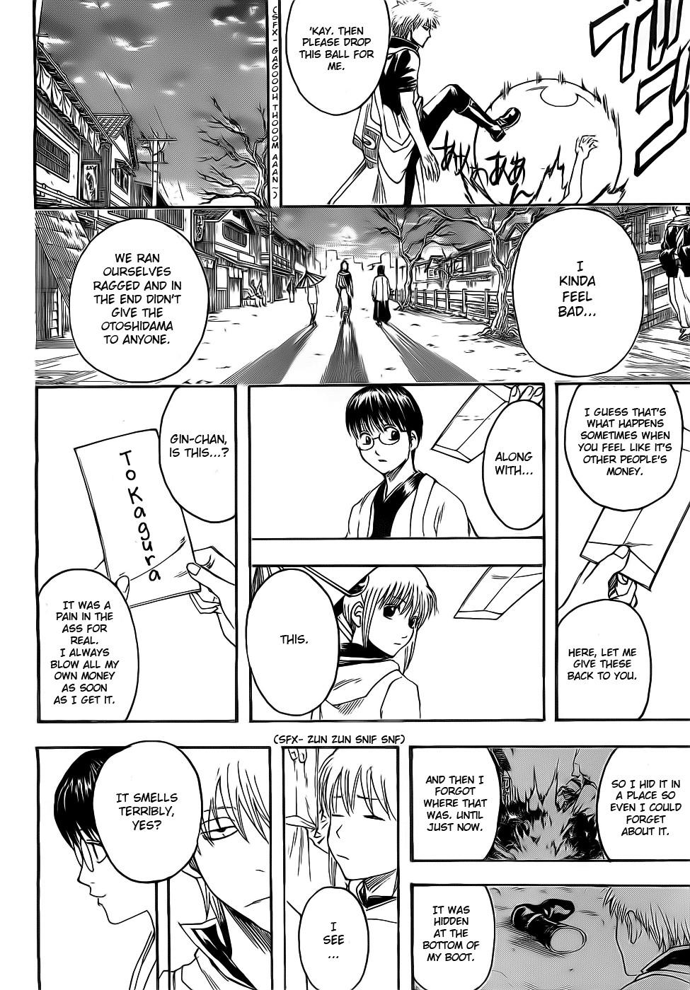 Gintama Chapter, 382 image 018