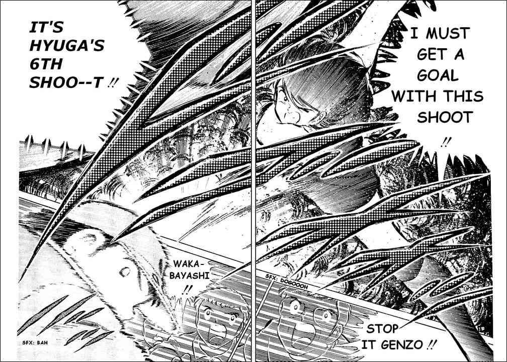 Captain Tsubasa, Chapter 40 image 009