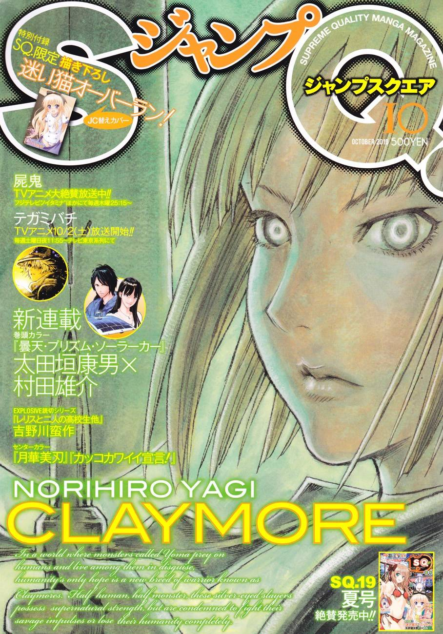 Claymore, Chapter 107 image 001