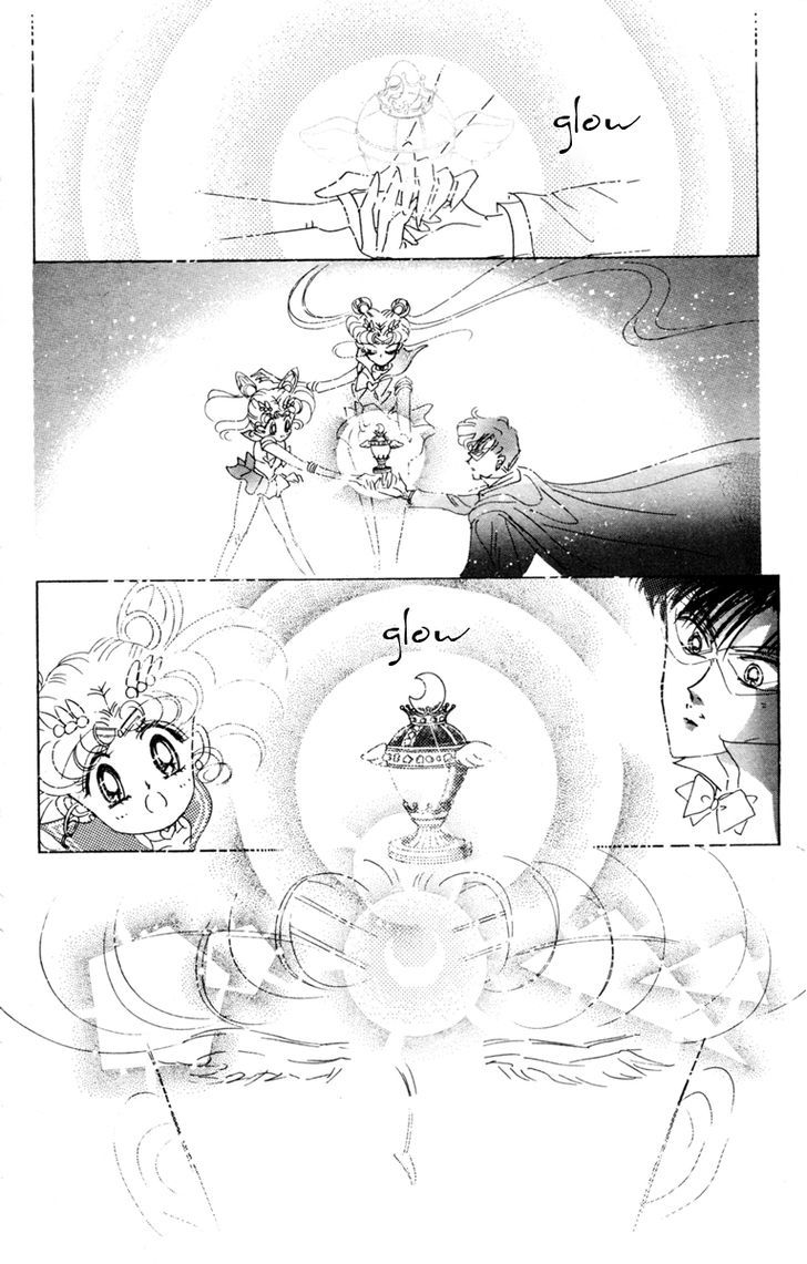 Sailor Moon, Cahpter 32 image 050