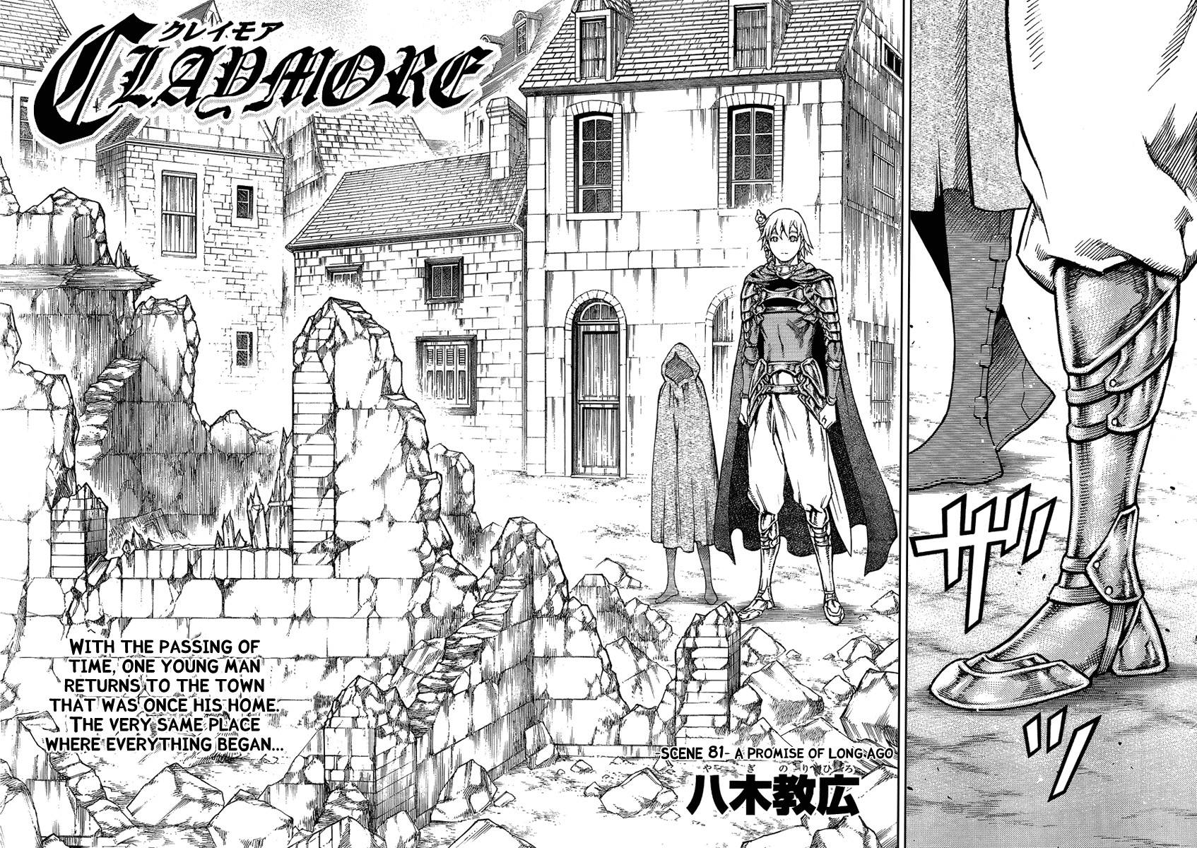 Claymore, Chapter 81 image 003