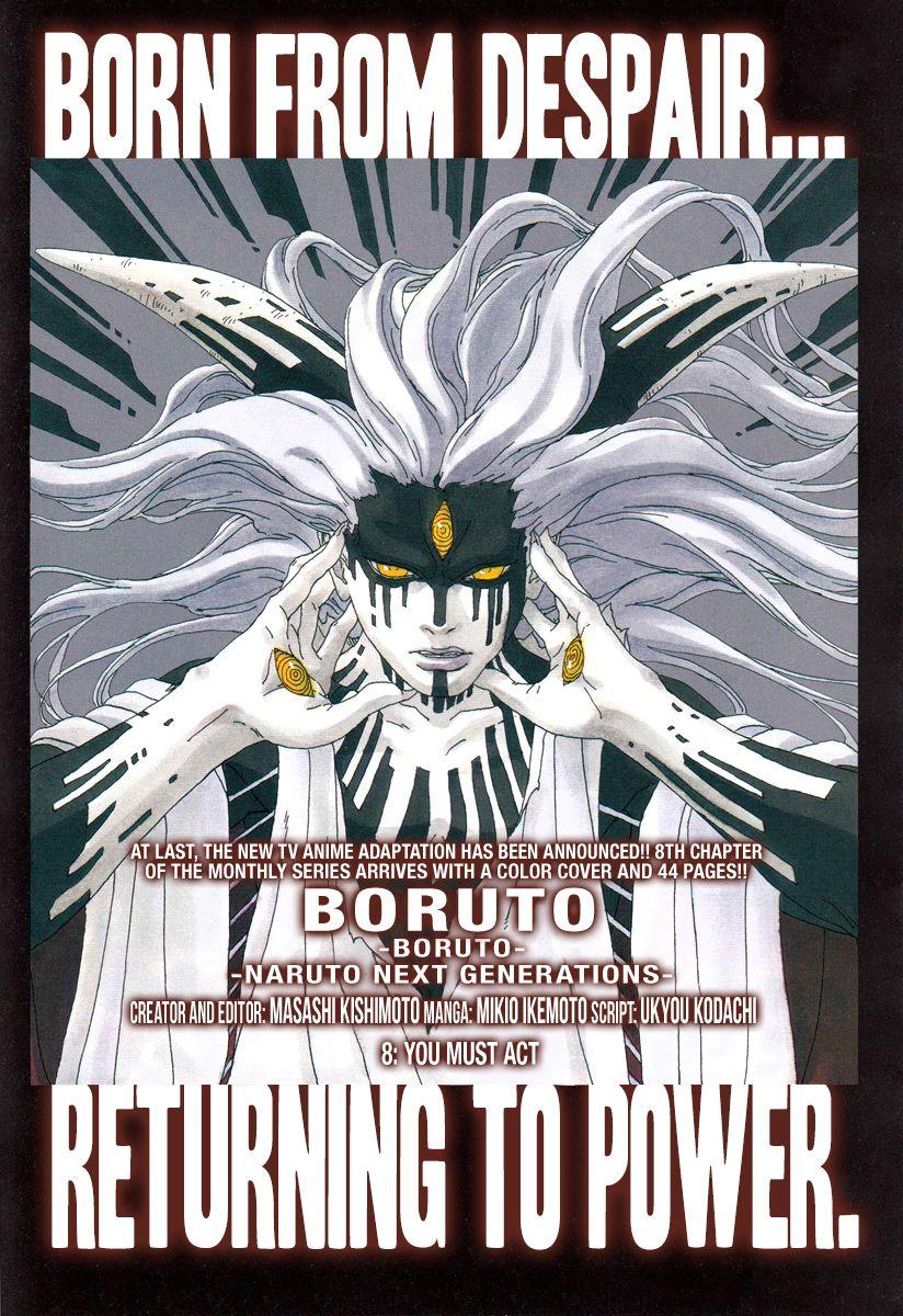 Boruto Manga, Chapter 8 image 001