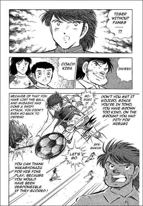 Captain Tsubasa, Chapter 57 image 043