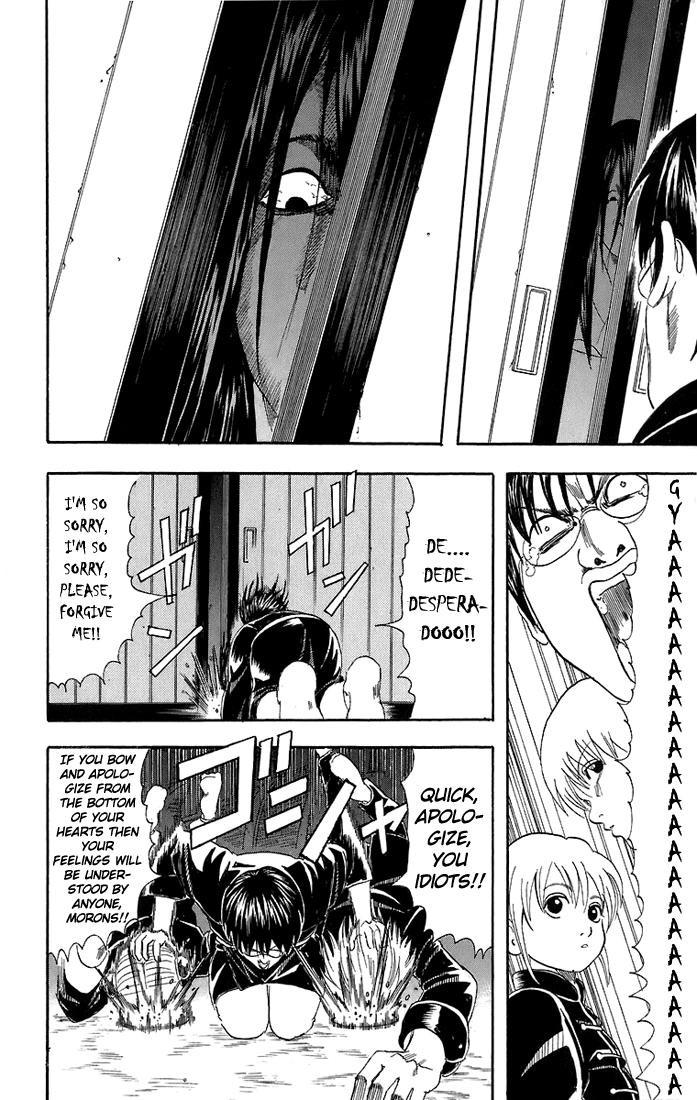 Gintama Chapter, 34 image 011