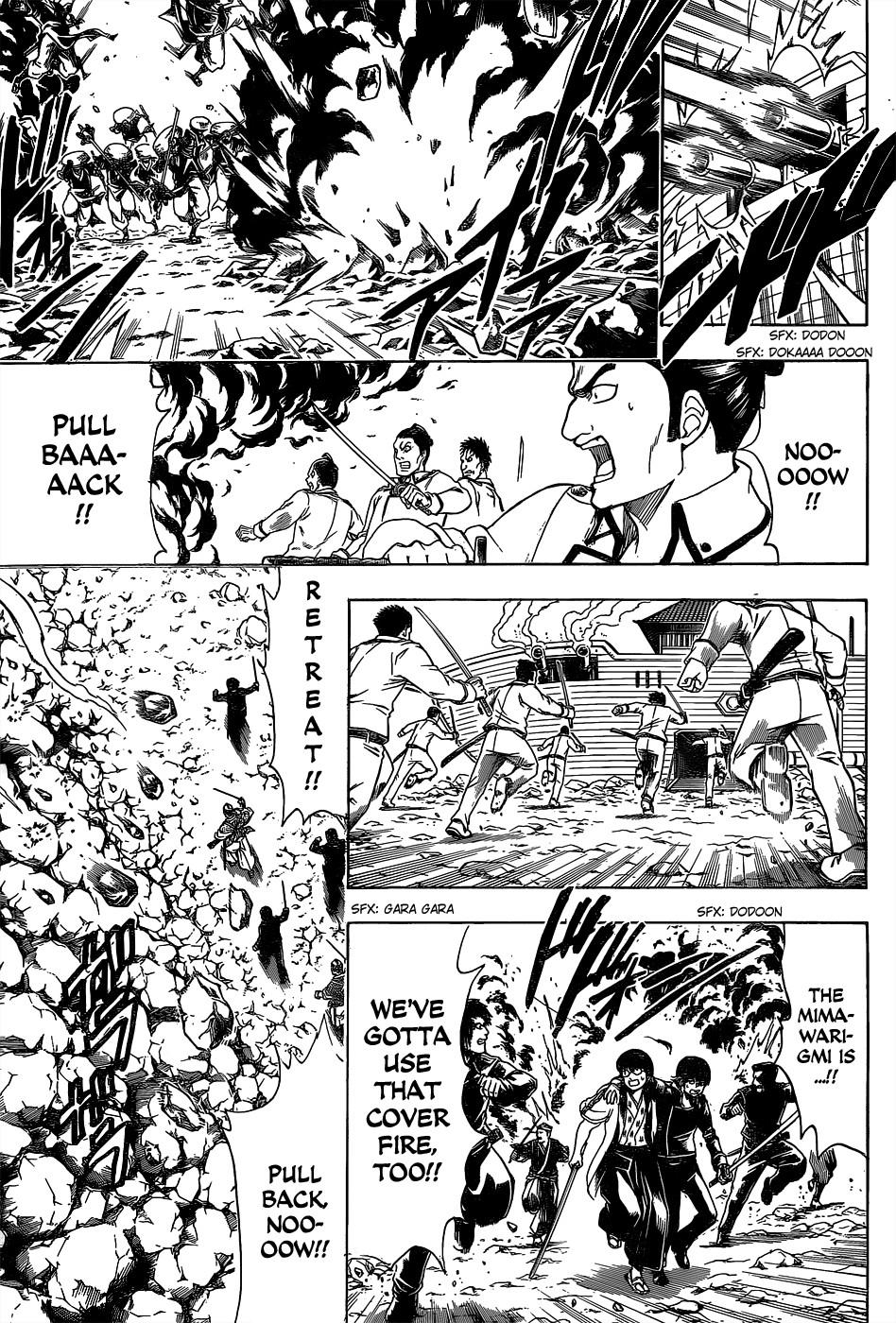 Gintama Chapter, 543 image 007