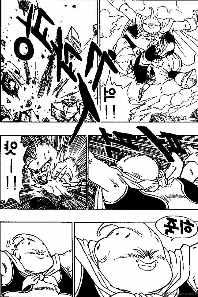 Dragon Ball, Chapter 463 image 012