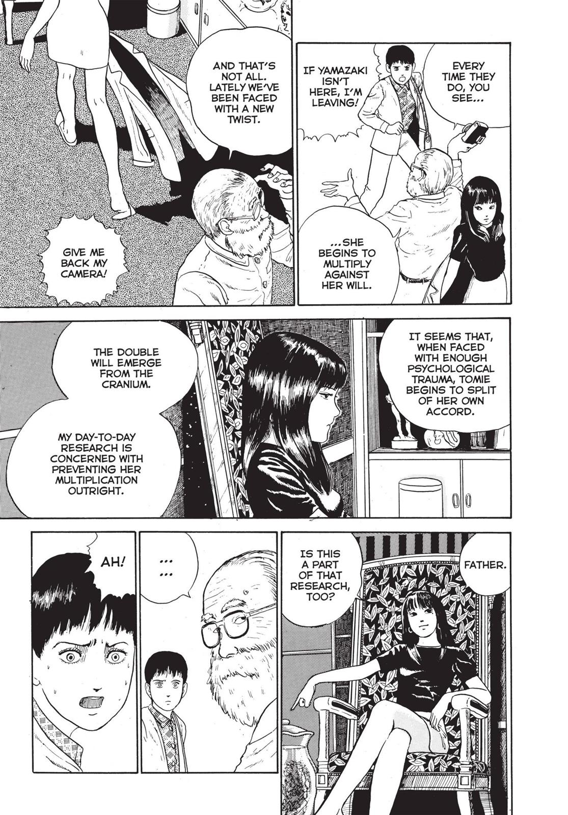 Tomie, Chapter 6 image 013
