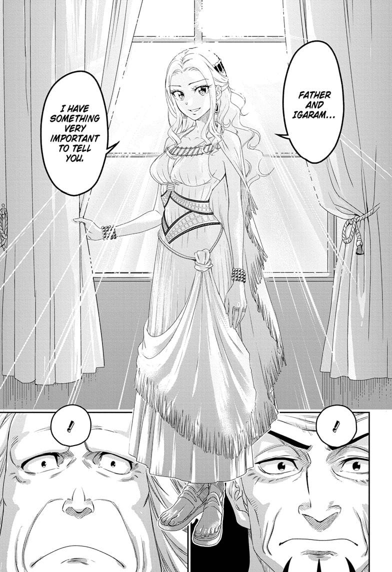 Chapter 1023.5 image 21