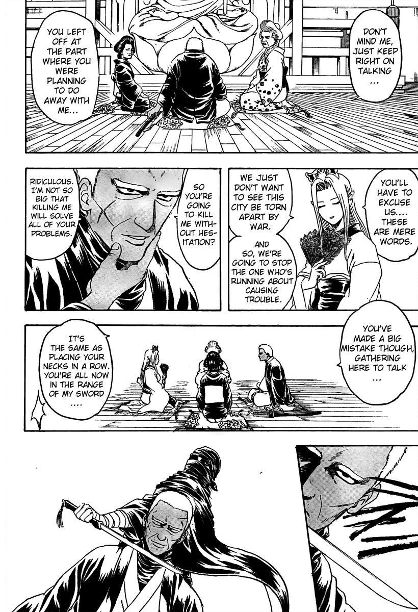 Gintama Chapter, 298 image 015