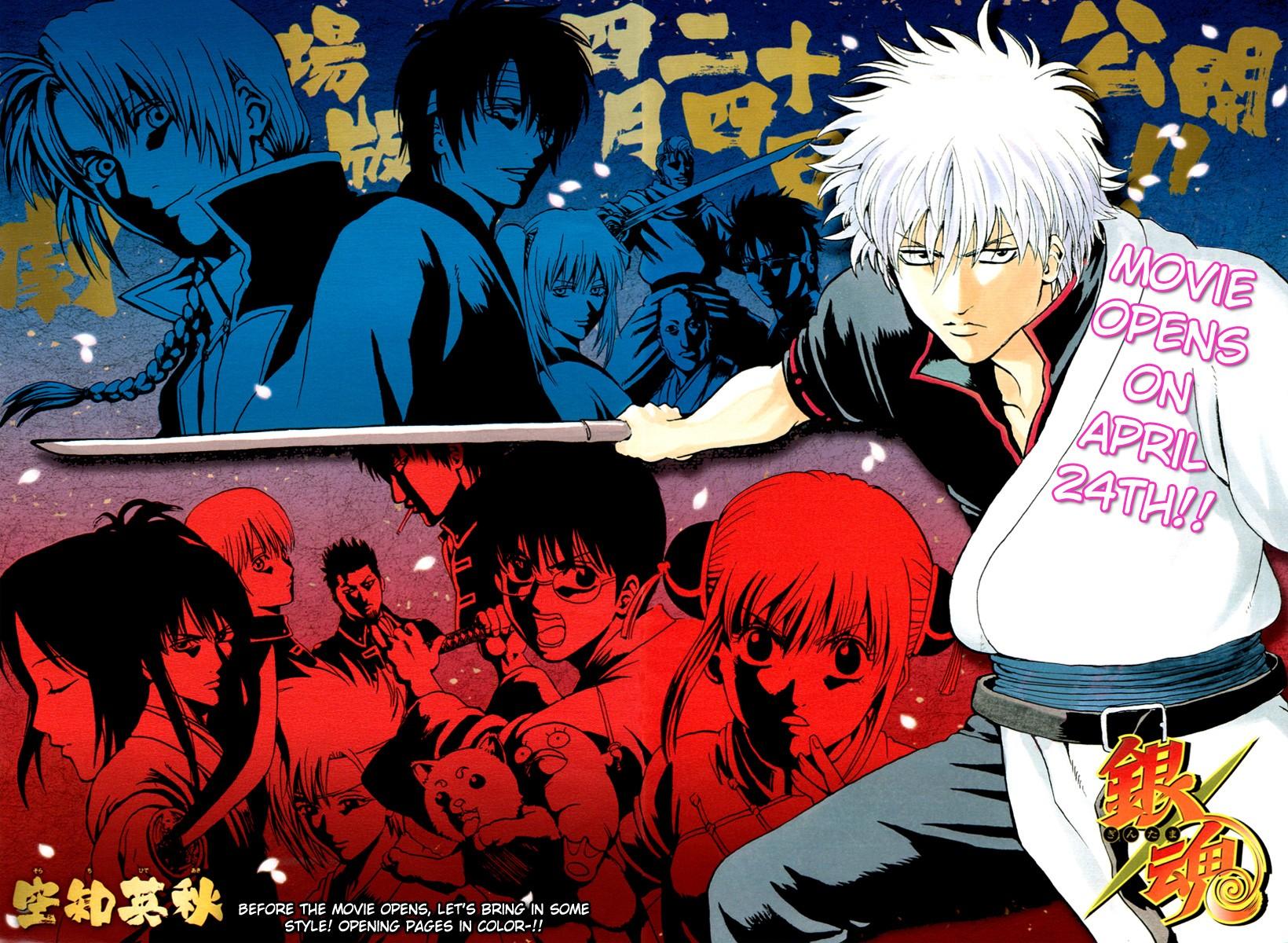 Gintama Chapter, 305 image 002