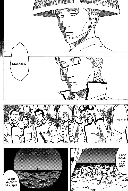 Gintama Chapter, 533 image 004