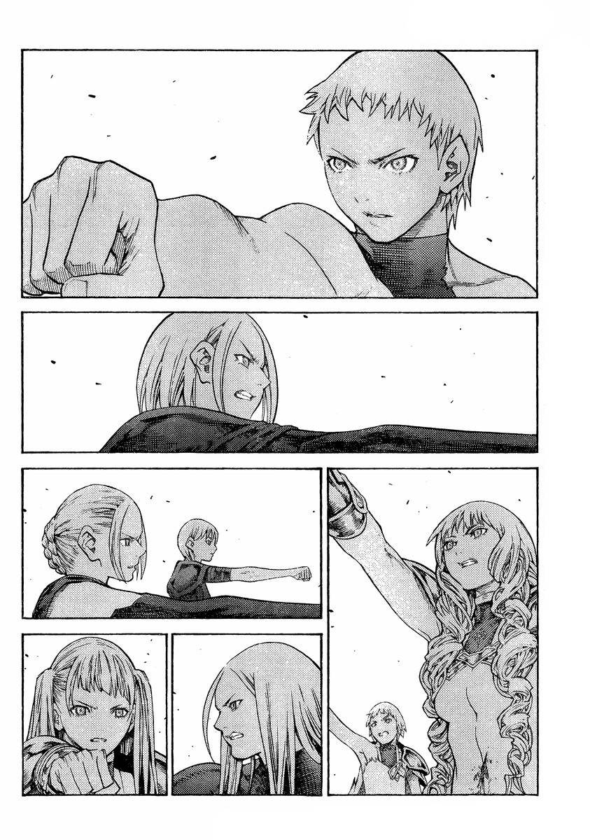Claymore, Chapter 124 image 026