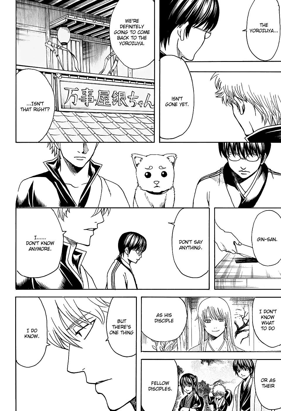 Gintama Chapter, 555 image 016