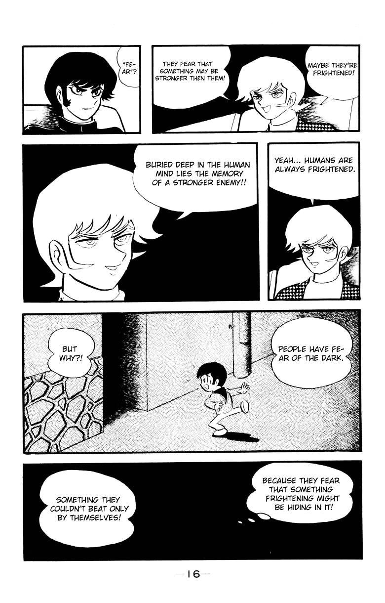 Devilman, Chapter 3 image 013