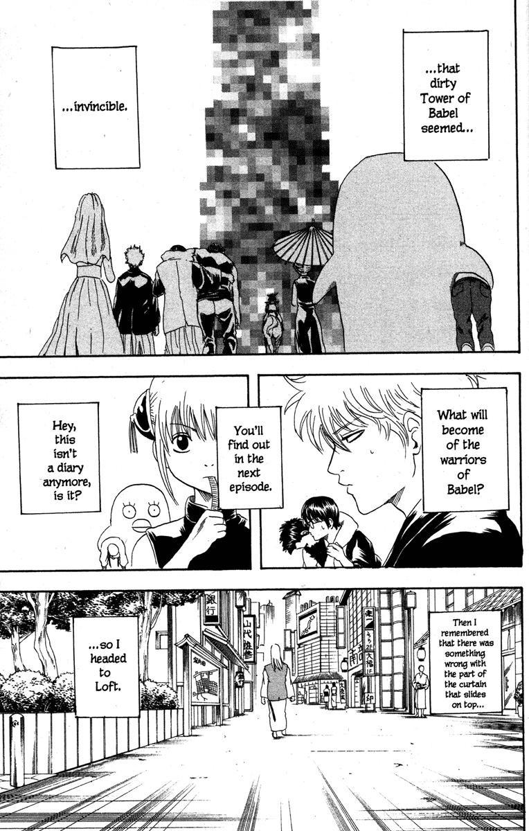 Gintama Chapter, 138 image 019