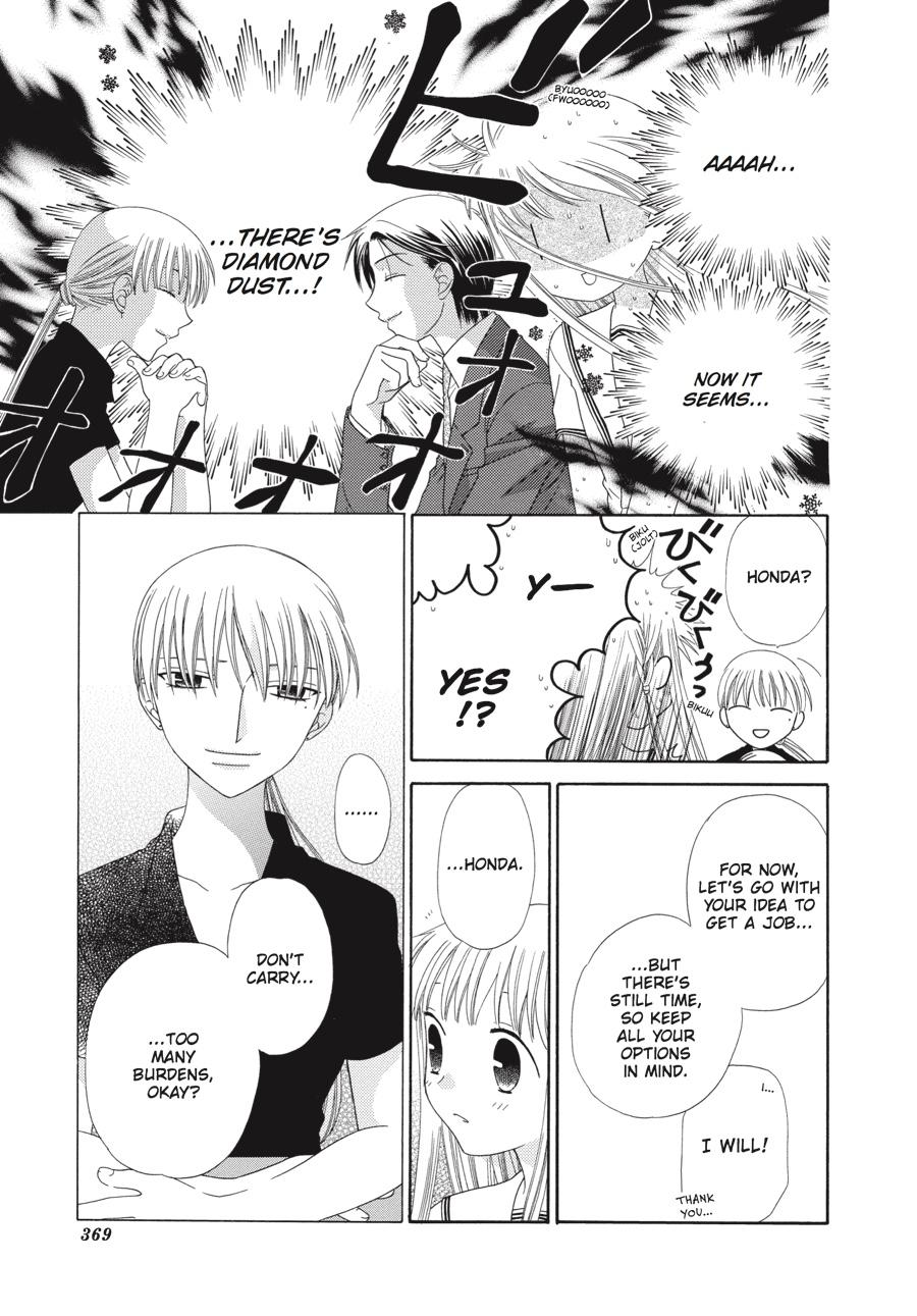 Fruits Basket, Chapter 71 image 013