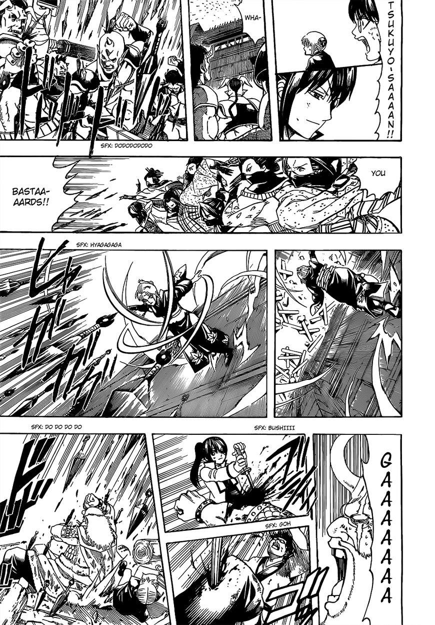 Gintama Chapter, 619 image 014