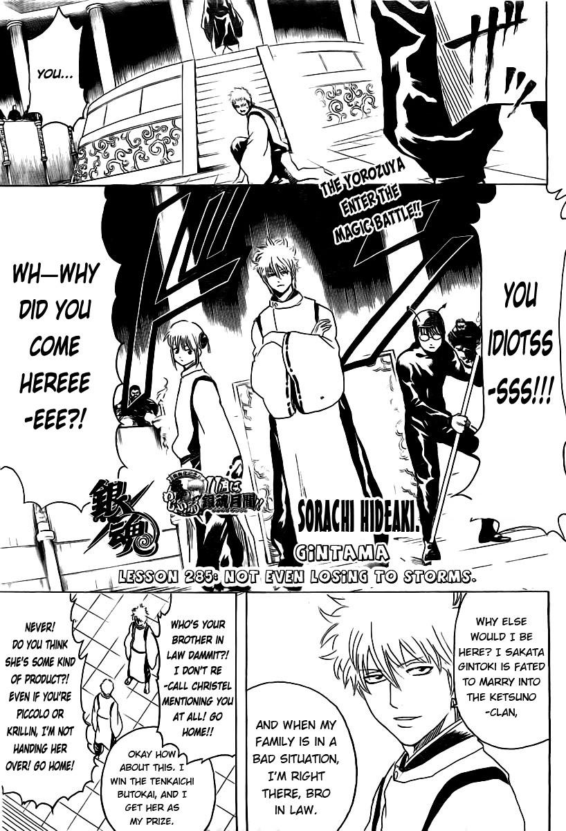 Gintama Chapter, 285 image 001