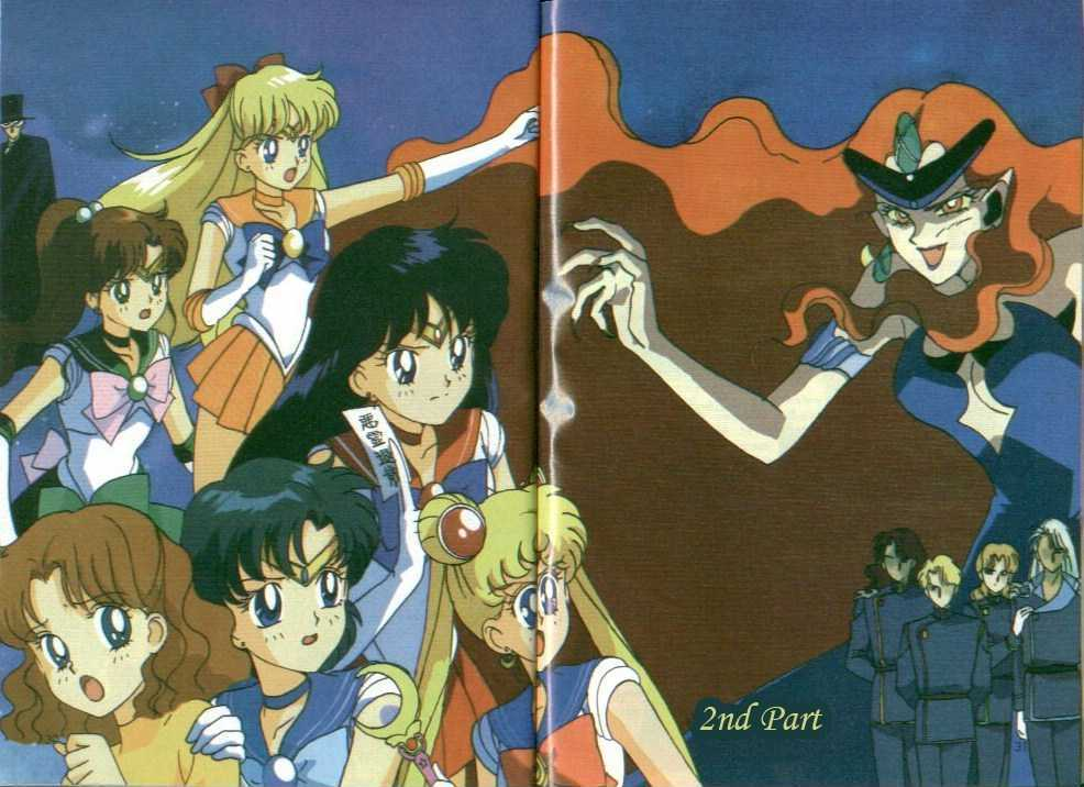 Sailor Moon, Cahpter 8 image 030