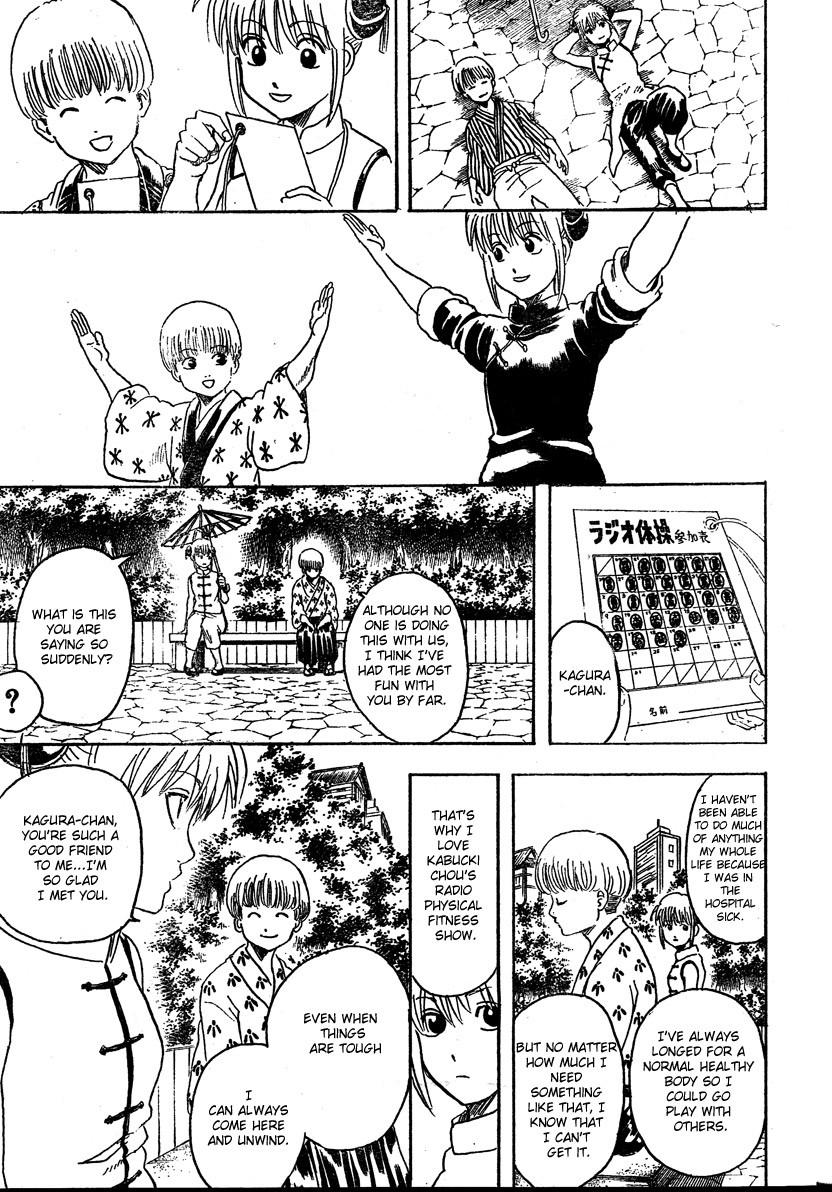 Gintama Chapter, 273 image 009